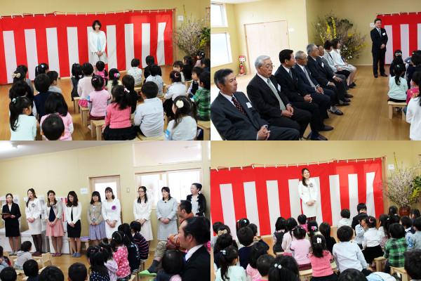 緒川げんき保育園・学童クラブ 入園式風景